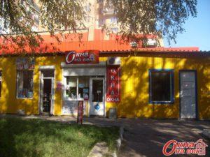 г.Славянск: район ТЦ «Фуршет», ул.Свободы 13 «А»